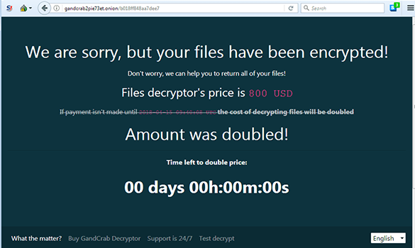 GandCrab Decryptor page indicating current size of the ransom